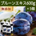 プルーンエキス 600g×5個 ボトル入り プルーン 濃縮 ジュース エキス 100% 栄養 補助食品 鉄分 無添加 ペースト 保存料 不使用 自然健康社