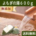 自然健康社 よもぎの湯 600g 2個 乾燥刻み 不織布付き