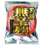 【限定クーポン】宮崎 即席和風めん 5食入×5個セット