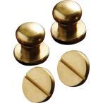 クラフト社 レザークラフト用金具 真鍮 ギボシ ネジ式 Φ10mm 2個入×10セット  1499ご注文後3〜4営業日後の出荷となります