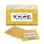 天然力茶 てんねんりょくちゃ 7.7g×30袋 健康茶 健康飲料 お茶 健康ドリンク ティーバッグ 植物 茸類 海藻 和漢 五味調和 健康食品
