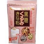 【限定クーポン】黒糖くるみきな粉 220g