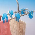 サオトバーズ 4個組×5個セット 洗濯バサミ 洗濯用品 ピンチ 洗濯ピンチ 洗濯ばさみ 洗濯 洗濯物 干し 大型ピンチ式 物干し 竿 キャッチ 日本製 便利 グッズ
