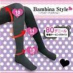 【限定クーポン】Bambina Style〜バンビーナスタイル〜(骨盤テーピングタイツ)