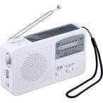 ショッピングラジオ 【限定クーポン】6WAY マルチレスキューラジオ SV-5745