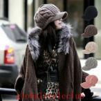 レディースキャスケットニットキャップニットキャスケットつば広ツイスト編み柄日よけ深め帽子ぼうしニットキャス秋冬女性用婦人