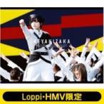 欅坂46   Loppi HMV限定 クリアポスター2枚付セット 欅共和国2018 2Blu-ray