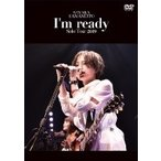 山本彩 LIVE TOUR 2019 Im ready  DVD
