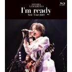 山本彩 LIVE TOUR 2019 Im ready  Blu-ray