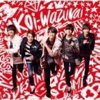 King & Prince / koi-wazurai �ڽ�������A��(+DVD)  ��CD Maxi��