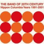 Pizzicato Five ピチカートファイブ / THE BAND OF 20TH CENTURY :  Nippon Columbia Years 1991-2001【2019 レコードの日 限定盤】(16