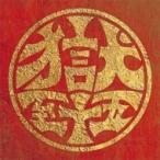 �Ǽ����Ʊ���� / ���꽽��  ��CD��