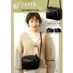 earth music & ecology MULTI SHOULDER BAG BOOK / ブランドムック   〔ムック〕