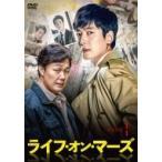 ライフ・オン・マーズ DVD-BOX1  〔DVD〕