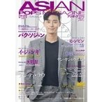 ASIAN POPS MAGAZINE 141号 / ASIAN POPS MAGAZINE編集部  〔雑誌〕