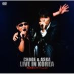 CHAGE and ASKA ���㥲����ɥ����� / CHAGE  &  ASKA��LIVE IN KOREA���������������� Aug. 2000  ��DVD��