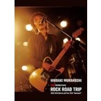 Harry �ϥ꡼ / ROCK ROAD TRIP 2002-2019 History and Tour 2019 ��Awesome!��  ��DVD��