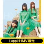 日向坂46 Loppi HMV限定 生写真3枚セット付 こんなに好きになっちゃっていいの 初回仕様限定盤 TYPE-A