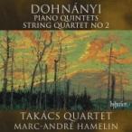 ドホナーニ、エルンスト・フォン(1877-1960) / ピアノ五重奏曲題第1番、第2番、弦楽四重奏曲第2番 マルカン