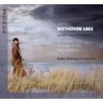 Beethoven ベートーヴェン / ベートーヴェン1802〜ピアノ・ソナタ第14番『月光』、第17番『テンペスト』、エロイ