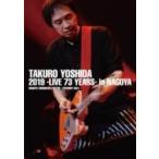 ������Ϻ �襷�������� / ������Ϻ������2019 -Live 73 years-  /  Special EP Disc�֤Ƥ����������  ��DVD��