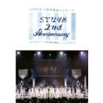 STU48 / STU48 2nd Anniversary (2DVD)  〔DVD〕
