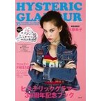 HYSTERIC GLAMOUR 35th ANNIVERSARY BOOK limited edition / ブランドムック   〔本〕