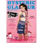 HYSTERIC GLAMOUR 35th ANNIVERSARY BOOK  / ブランドムック   〔本〕