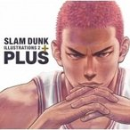 PLUS  /  SLAM DUNK ILLUSTRATIONS 2 井上雄彦 愛蔵版コミックス / 井上雄彦 イノウエタケヒコ  〔本〕
