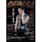 ASIAN POPS MAGAZINE 142号【表紙:アンディ・ラウ】 / ASIAN POPS MAGAZINE編集部  〔雑誌〕