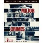 MAJOR CRIMES 〜重大犯罪課〜 <ファイナル> 後半セット  〔DVD〕