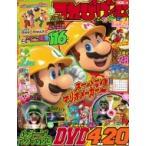 HMV&BOOKS online Yahoo!店で買える「てれびげーむマガジン January 2020 カドカワゲームムック / 雑誌 〔ムック〕」の画像です。価格は999円になります。