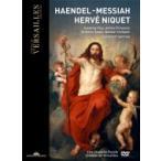 Handel ヘンデル / 『メサイア』全曲 エルヴェ・ニケ&ル・コンセール・スピリチュエル、サンドリーヌ・ピオ