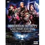 DOBERMAN INFINITY  /  DOBERMAN INFINITY LIVE TOUR 2019 「5IVE �必ず会おうこの約束の場所で�」 【初回生産限定盤】(2D...