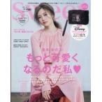 Sweet (スウィート) 2020年 3月号【特別付録:Daichi Miuraデザイン ディズニーキルティングポーチ】 / Sweet編集部