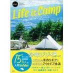 Yahoo!HMV&BOOKS online Yahoo!店Life Is Camp winpy-jijiiのキャンプスタイル / winpy-jijii  〔本〕