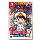 Game Soft (Nintendo Switch) / 桃太郎電鉄 〜昭和 平成 令和も定番!〜  〔GAME〕