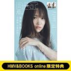 「《HMV & BOOKS online限定特典:ポストカード》 B.L.T. 2020年 10月号 【表紙:菅井友香 (欅坂46)】 / B.L.T.編集部 (東」の画像