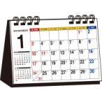 2021年 シンプル卓上カレンダー A7ヨコ  /  カラー(T2) / 永岡書店編集部  〔本〕