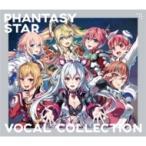 ゲーム ミュージック  / Phantasy Star Vocal Collection 国内盤 〔CD〕