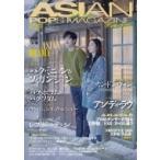 ASIAN POPS MAGAZINE 148号 / ASIAN POPS MAGAZINE編集部  〔雑誌〕