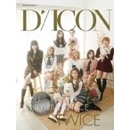 Dicon vol.7 TWICE写真集『YOU ONLY LIVE ONCE』JAPAN EDITION / TWICE  〔本〕