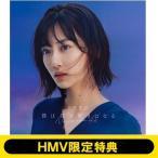乃木坂46 / 《HMV限定特典付き》 僕は僕を好きになる 【初回仕様限定盤 TYPE-A】(+Blu-ray)  〔CD Maxi〕