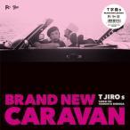 T字路s  / BRAND NEW CARAVAN 【初回完全限定生産】(アナログレコード)  〔LP〕