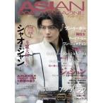 ASIAN POPS MAGAZINE 154号 / ASIAN POPS MAGAZINE編集部  〔雑誌〕