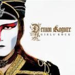 デーモン閣下 / GIRLS' ROCK  〔CD〕