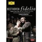 Beethoven ベートーヴェン / 『フィデリオ』全曲 シェンク演出、バーンスタイン&ウィーン国立歌劇場、ヤノヴ