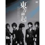 東方神起 / All About東方神起  〔DVD〕