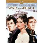 映画 (Movie) / 戦争と平和  〔DVD〕