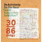 "Do As Infinity ドゥーアズインフィニティ / Do The Best ""Great Supporters Selection""  〔CD〕"